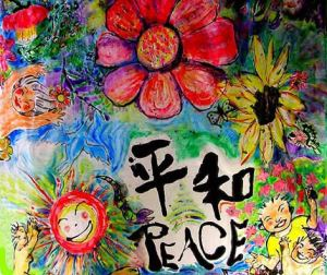 peace-banner-2